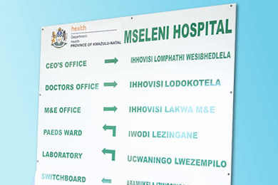About Mseleni Hospital